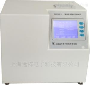 YXYQ0099-B 电动流产吸引器负压测试仪厂家
