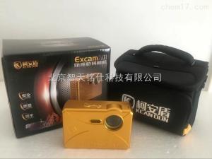 安监仪器供应商防爆相机防爆摄像机生产厂家