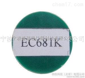 ERM681KX射线光谱仪标样