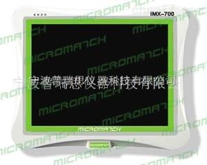IMX-700模具监视器