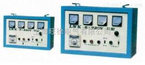 沈阳旺徐电气特价供应 LWK-3×220 型便携式热处理温度控制设备