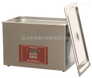 KM-500DE 超声波清洗机