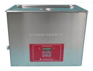 KM-600TDV中文液晶台式高频超声波清洗器
