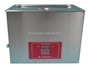 KM-500VDV-2中文液晶台式双频超声波清洗器