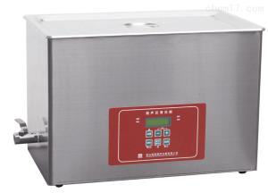 KM-800KDV中文液晶台式高功率超声波清洗器