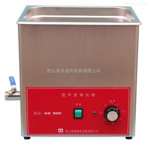 KQ-250旋钮型台式超声波清洗器