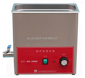 KQ3200 台式超声波清洗器