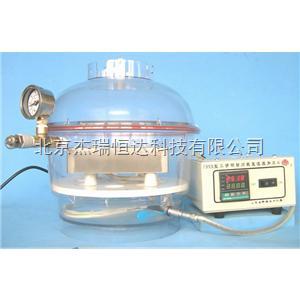 HD-690 恒温电加热真空干燥器