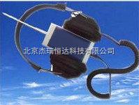 HD-4921 機器故障電子聽診器