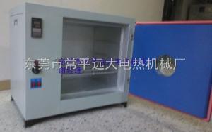 东莞实验室烤箱 小型烤箱 工业烤箱 工业用实验烤箱