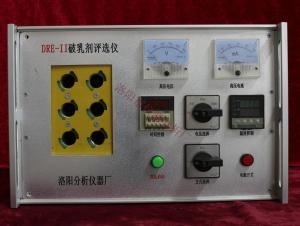 DRE-II 洛阳分析仪器厂DRE-II破乳剂评选仪