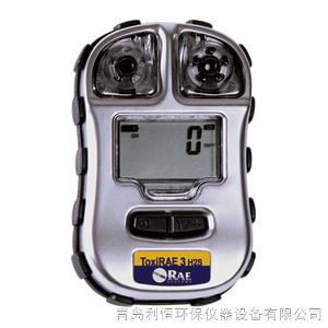 美国华瑞PGM-1700 ToxiRAE 3硫化氢检测仪销售服务商