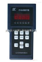 MKY-ZT-02B 手持式电流发生器
