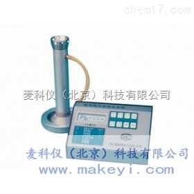 MKY-THM-150微电脑中流量校准器