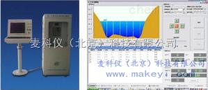 全自动水文缆道测验系统(含包控制台、计算机等软件设备)型号:MKY-EKL-3A