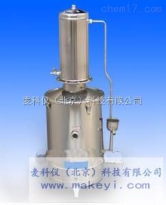 不锈钢断水自控电热蒸馏水器(10L) 型号:HS-10L