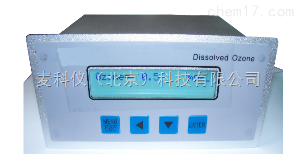 MKY-NB-3000臭氧分析儀