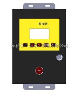 MKY-RO-I型氧气·可燃气检测报警系统(固定式)