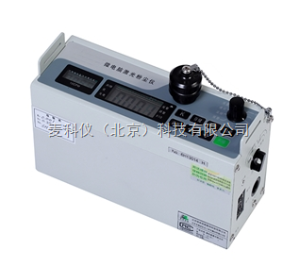 MKY-LD-3C(B)微电脑激光粉尘仪
