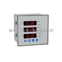 MKY-BRS5I(U)-DK1三相电流电压智能仪表