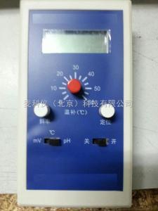 MKY--DMP-2土壤氧化還原電位儀