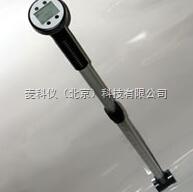 MKY-FP311高精度水流速度仪/便携式流速仪(0.76-1.7m)