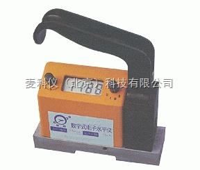 数字式电子水平仪 MKY-SDS11