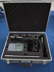 本安型流速测量仪(矿用煤安证)MKY-YSD-5