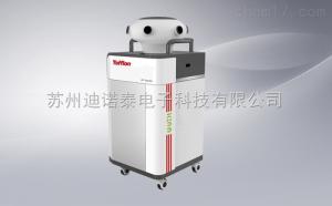 東富龍過氧化氫消毒機器人kino