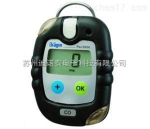 德爾格Pac 5500硫化氫氣體檢測儀