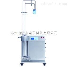 杭州盈天過氧化氫滅菌器YT-V500