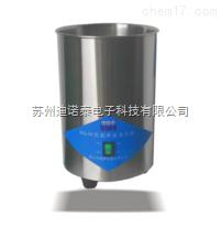 舒美KQ-50超声波清洗器