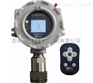 华瑞固定式FGM-3300有毒气体检测仪