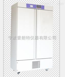 DSPX-800 新乡800L智能低温生化培养箱厂家直销