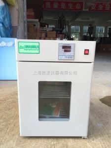 GHP-9050 隔水式電熱恒溫培養箱|隔水式電熱細胞(霉菌)培養箱