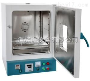 202-0AB 电热恒温干燥箱厂家