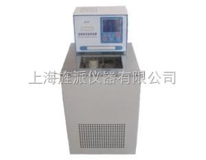 HX-015 泉州市低温恒温循环器