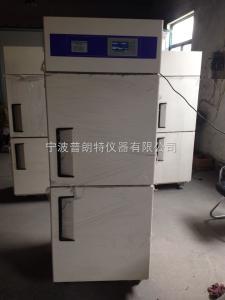 DSPX-800 低温生化培养箱