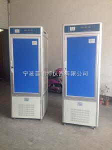 DSPX-800 银川800L智能低温生化培养箱厂家