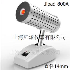 Jipad-800A 红外线电子式电热烧灼器