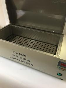 Jipad-600 自动定时煮沸消毒器 数显恒温水浴锅水箱