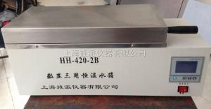 HH-600 全不銹鋼醫用恒溫水箱電加熱