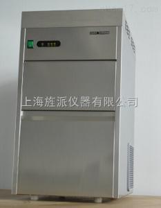 IMS-50 IMS-50颗粒制冰机 IMS-50颗粒制冰机