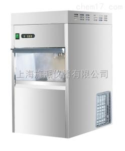 FMB-30 雪花制冰机价格,实验室碎冰机厂家