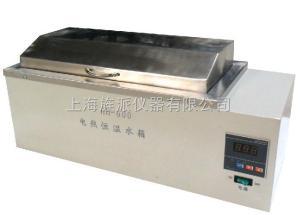 HH-420 電熱恒溫水箱,HH-600醫用恒溫水箱
