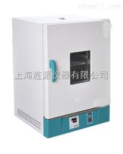 202-00AB 松原市电热恒温干燥箱,白城市电热恒温干燥箱