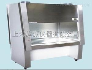BHC-1300A2 鎮江市生物安全柜,泰州市生物安全柜