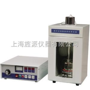 JY92-IID 超声波细胞破碎仪厂家,宁波超声波细胞粉碎机