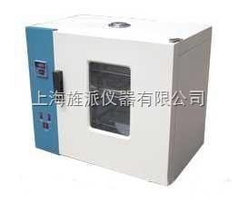 WH9040B 电热恒温干燥箱价格
