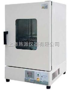 HNY-0BS 远红外电热恒温干燥箱价格|厂家